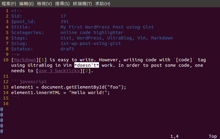 "Screenshot of the ""code list"" in UltraBlog.vim"